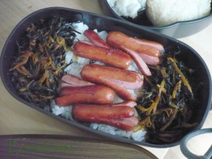 Bentô riz sushi, saucisses et algues