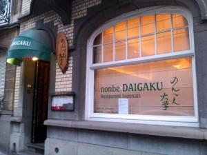 Nonbe Daigaku