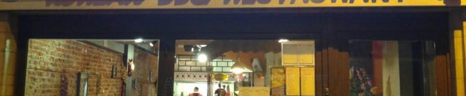 Restaurant Kimchi (Bruxelles)