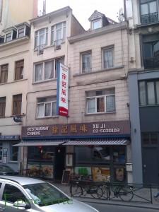 Restaurant Xu Ji, cuisine chinoise